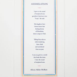 Assimilation Broadside, poem by Alison McBain